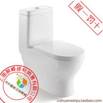 【热卖】法恩莎座便器 连体坐便器 FB1668 30/35/40cm坑距 马桶 价格:720.00