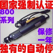 100%正品金力士电动螺丝刀 自动停电动螺丝批 POL-800T电起子电批 价格:146.00