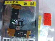 现 蓝特三星C5130U排线 C5130排线 带座排线 SX C5130_REV:1.0 价格:7.00