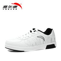 意尔康运动鞋正品 新款男士运动鞋舒适男鞋休闲滑板鞋巨 2504808 价格:99.00