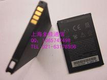 多普达 HTC G11 G12 G15 S510e S710e S710D 电池 电板 手机电池 价格:25.00