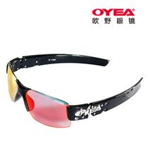 特价正品欧野太阳镜防紫外线无框墨镜镂空男女款户外眼镜潮奇域 价格:99.00