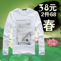 2014新款春装男士春秋男款t恤长袖男t��血春季韩版纯棉纯白打底衫 价格:38.00