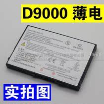 多普达D9000 CHT9000电池 HERM160 1300mAh A电 价格:15.00