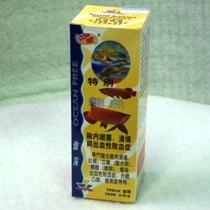 新加坡仟湖 傲深5号药水 龙鱼除体内菌溃疡出血性败血症 500ML 价格:105.00