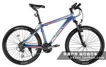 千里达TRINX天王星升级MA4.0V山地车 日本变速系统可调前叉自行车 价格:1750.00