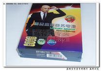 1800uah 多普达 HTC Touch Pro VX6850 S900C T7272 T7278 电池 价格:28.00