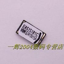 多普达 HTC G11 S710 S510E G12 G13 G14原装振铃 扬声器 喇叭 价格:8.00