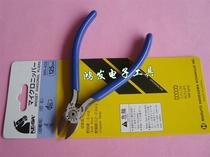马牌KEIBA MN-A05  5寸 斜咀钳 125mm 电子剪钳 斜口钳 斜嘴钳 价格:9.00