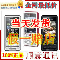 包邮Sony Ericsson/索尼爱立信 C510正品索爱3G手机支持货到付款 价格:215.60