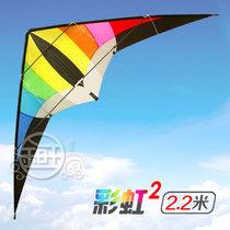 潍坊 信天翁 双线运动特技风筝 2.2米彩虹2 最新款 声音响 适初学 价格:120.00