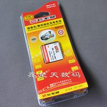 三星SLB-0937 蓝调i8 L730 L830 NV33 PL10 ST10 飞毛腿相机电池 价格:25.00