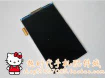正品多普达 HTC HD2 T8585 T8588 屏幕 液晶屏 显示屏 价格:100.00
