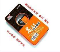 强网动力 中兴N72 V880 N880 U880 N61 F950 F952 电池 价格:23.00
