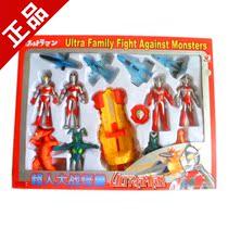奥特曼玩具咸蛋超人儿童玩具4超人+4怪兽+发射器飞机套装锐视正品 价格:68.00