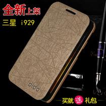 三星i929手机套 三星i929皮套 三星I929保护套 三星I929手机壳 价格:28.00