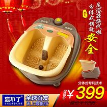 忘不了足浴盆分体式安全足浴器泡脚盆浴足盆足疗盆自动按摩FT-6K 价格:399.00