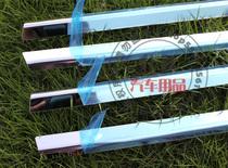 江淮和悦RS 二厢/同悦三厢/瑞鹰专用不锈钢车窗饰条 亮条 价格:30.00