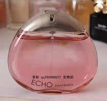四皇冠正品Davidoff/大卫杜夫 Echo Woman 回音回声女香水分装1ML 价格:3.78