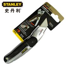 史丹利 FatMax 旋转割刀 金属材质重型刀片 办公用品美工刀裁纸 价格:72.90