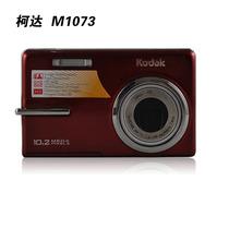 库存少用 1000万 光学防抖 Kodak/柯达 M1073IS 二手柯达数码相机 价格:260.00