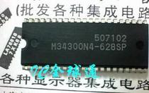 """""""给力""""全新M34300N4-628SP 42脚 电视机集成电路 微处理器 价格:8.00"""