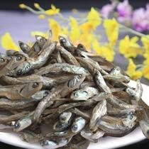 金鹏野生海燕鱼250g*2袋 海鲜鱼干 小银鱼 无骨无刺干货 价格:16.50