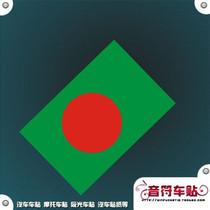 音符车贴汽车摩托车反光车贴纸孟加拉人民共和国国旗3203 价格:5.00
