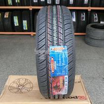 玛吉斯轮胎185 60R14 82H UA603别克赛欧 雪弗兰乐风乐骋乐驰乐驰 价格:310.00
