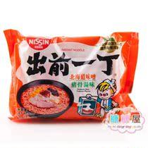 香港制造�I日清出前一丁北海道味噌猪骨汤味 经典美味100(122)g 价格:3.80