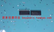 HC595AG 贴片SOP-16 ON原装进口 MC74HC595ADR2G 现货 价格:1.20