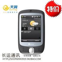二手多普达 S505 XV6900电信天翼CDMA智能3G 便宜学生智能手机 价格:218.00