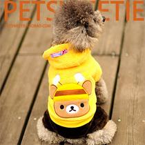 3件包邮|蜜蜂王子 宠物衣服冬装狗狗服饰 小型犬的泰迪博美衣服 价格:26.80
