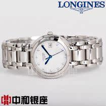 瑞士正品浪琴心月蓝钢指针镶钻石英女士手表L8.112.4.87.6 价格:7592.00