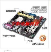 华硕M2N68-AM PLUS 集成显卡 支持四核 贵族享受! 价格:185.00