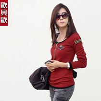 欧贝欧 长袖t恤 女2013春季新款 韩版修身圆领字母拉链t恤打底衫 价格:55.00