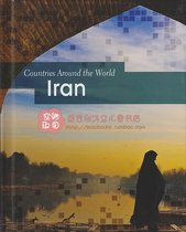 英语原版Heinemann 海尼曼Countries Around the World:Iran伊朗 价格:26.00