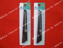 日本进口MAX美克司TC99106小号全金属美工刀 墙纸刀壁纸刀裁纸刀 价格:10.00