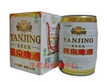 燕京啤酒 5L桶装11°P精品啤酒 包物流 价格:168.00