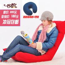 客怡 创意可折叠布艺可拆洗125CM长度懒人沙发 时尚躺椅 160包邮 价格:220.00