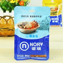 宠物食品 宠物猫零食 诺瑞 猫用妙鲜包湿粮包 鲜封包85g 鲭鱼味SY 价格:3.00