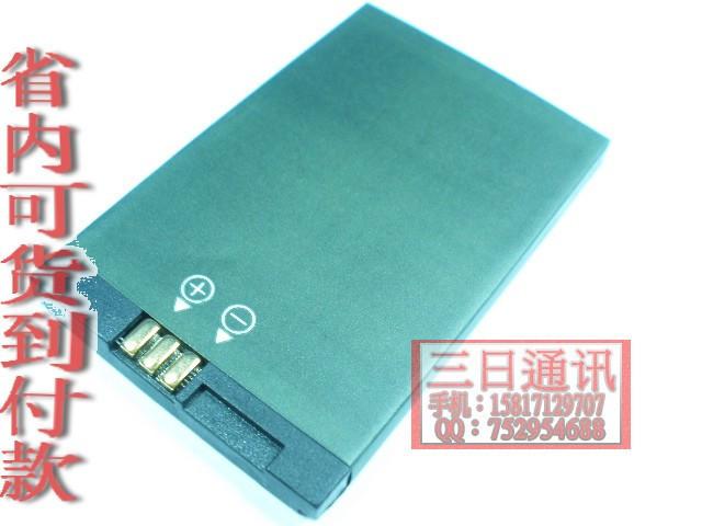 BBK步步高BK-B-06 K098 K208 K218 K028电池 电板 手机电池 价格:16.00