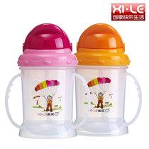 希乐朵朵云吸管卡通儿童水壶 便携水杯  吸管自动弹出式XL-3017 价格:11.00