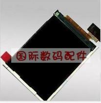 LG KF300E KF305全新原装液晶屏 显示屏 总成 有现货 价格:45.00