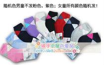 小龙人冬款加厚毛圈袜中筒袜毛巾袜无骨袜宝宝保暖袜英伦菱形格子 价格:6.50