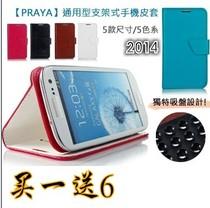七喜T730 中德瑞A500 HOT S9 青橙GO N1-Y手机皮套手机外壳保护套 价格:24.00