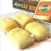 越南 进口美食 大发 榴莲酥 糕点 大盒224克8枚 超好吃 送礼佳品 价格:16.00