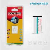 品胜NP-BX1数码相机摄像机电池索尼HX50 HX300 RX100II AS15 AS30 价格:29.90