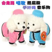 牵绳狗儿童玩具电动毛绒玩具狗音乐机械狗遥控狗狗玩具电子宠物狗 价格:40.80