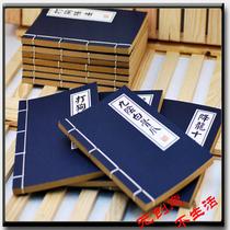 笔记本 记事本 武林秘籍 线装仿古牛皮本 日记本 创意 各种款式 价格:1.33